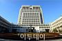 '직원 성폭력' 김문환 전 대사 징역 1년 확정