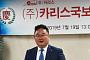 """[인터뷰]유철 카리스국보 회장 """"전세계 도로에 한국산 PVC가드레일 설치하겠다"""""""