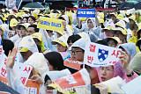 [포토] '자율형 사립고 지정 취소 반대'