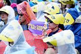[포토] '자사고 지정취소 철회해야'