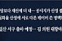 김현미ㆍ김현아 '일산 집값' 공방전…미리보는 총선?