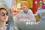 '캠핑클럽' 이진, BTS 향한 팬심…