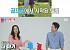"""'동상이몽' 조현재, 아내 박민정의 화끈한 프러포즈…""""아이의 아빠가 돼 달라"""""""