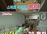 """'동상이몽' 조현재, 아내 박민정과 스쿼트 자세로 대결…""""애만 안 낳았어도 이겼다"""""""