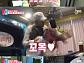 조현재 박민정 일상 공개, #금지된사랑 #無간 #골프 #건강