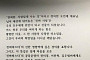 확산하는 선한 영향력…'진짜파스타' 선행에 김정숙 여사 편지 보내