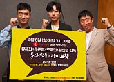'봉오동전투' 유해진 류준열 조우진 영화 후일담 공개....'롯데시네마' 8월5일 라이브챗 진행