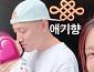 조수애 전 아나운서♥박서원 대표, 2세 사진 공개…5월 출산설 사실로?