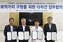 한국공항공사, 일자리 창출 등 사회적 가치 구현 나서