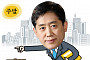 [금융 인사이트] 김주현 여신협회장의 일주일은 '월·화·수·목·금·금·금?'