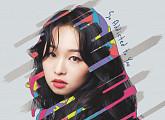 신유미, 윤상과 작업한 EP앨범 24일 발매
