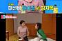 """'동상이몽2' 한혜진, 故 김자옥에 애틋함…""""아직도 살아 계시는 것 같다"""""""