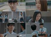 '미스터기간제' 윤균상 정체 발각+정다은 거짓말 공개 '충격'
