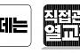 TV에 이어 건조기까지...불붙은 '삼성-LG' 신경전