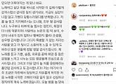 폴킴, '2019 MGMA'서 2관왕 수상...아이돌 제치고 대상 등극