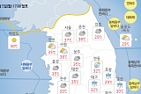 [내일 날씨] 태풍 '프란시스코' 영향 남부지방 폭우…서울은 폭염