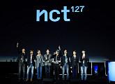 NCT 127, 케이티 페리-할시 등과 함께 '캐피톨 콩그레스 2019' 참석