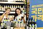 정용진의 '초저가' 승부수 통했다...이마트, '4900원 와인' 벌써 11만병 팔려
