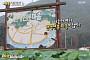 '슈돌' 나은-건우 방문한 '천생연분 마을' 어디?…연꽃 체험+주말농장까지 '관심 급등'