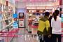 [특징주] 화장품주, 日 불매운동 수혜 기대에 동반 상승