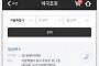 인피니소프트, FAX발송서비스ㆍ약국조회서비스 출시