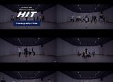 세븐틴, 싱글 'HIT' 칼군무 안무 영상 공개...9월 16일 정규앨범 발매