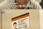 '리틀 포레스트' 이서진·이승기·정소민, 한달만에 자격증 취득…아동 요리+심리 상담까지