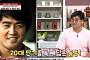 """'냉부해' 이만기, 붕어빵 아들 공개…키 185+큰 덩치 """"씨름하지 않은 이유는…"""""""