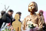 '일본군 위안부 피해자 기림의 날' 14일 정부 기념식 개최