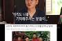 '불타는 청춘' 김민우, 데뷔 3개월 만에 입대…'입영열차 안에서' 부르며 떠나