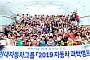 현대차그룹, 초등생 대상 '차 과학캠프ㆍ교실' 운영…