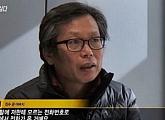 배우 이상희 아들 폭행치사 A씨, 9년 만에 '유죄'