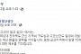 '그것이 알고싶다', 군산 15자매 제보 요청→'#김성재'…국민청원 10만 돌파