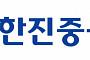 '채권단 체제' 한진중공업, 조선 부문 임원 1년 새 절반 줄었다
