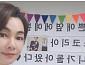 장윤정, 입담+댄스+매력 3박자로 '비스' 사로잡다
