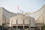 중국 인민은행, 금리개혁안 발표…사실상의 금리 인하