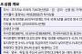 """DLS, 대규모 원금손실 우려… 금감원 """"불완전판매 조사"""""""
