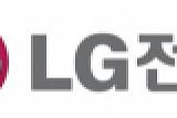 LG전자 주관 'LG컵 국제여자야구대회' 개막