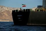 지브롤터 억류, 이란 유조선 45일 만에 출항...영국 유조선 석방되나