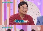 남진 나이, 올해 74세...김성환과 40년 우정 '아침마당'서 공개
