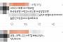 벌떡 떡볶이 등촌점 점주, SNS 성희롱 논란