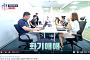 '직장인 브이로그'에 빠진 삼성 유튜브