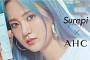 슈레피 X AHC, '에바'와 '반차크림' 콜라보 출시, 하루 만에 초도물량 완판