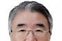 서울시의사회,  '제24회 서울시의사회의학상'ㆍ '서울메디컬 심포지움' 개최