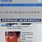 """장대호, 인터넷서 보인 기이한 행동…연예인 사진 합성+잔혹한 글 """"사이코패스 가능성도"""""""