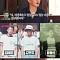 """'불타는 청춘' 김민우-김태우, 가요계 떠나 무얼 하나…회사원과 목사 """"우리는 절친"""""""