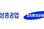 '무노조' 삼성중공업 노동자도 상경 투쟁