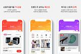 """""""세로본능으로 편의 높였다"""" 신세계TV쇼핑, 모바일 앱ㆍTV 플랫폼 개편"""