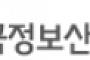 한국정보산업협동조합, 제주동문시장서 '서민경제 살리기' 캠페인