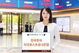 [투자유망상품] 한국투자증권 '한국투자미국포스트유니콘랩'